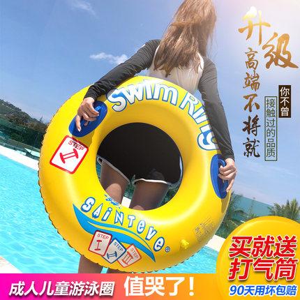 游泳圈成人女加大加厚胖子救生圈儿童小孩充气腋下圈大人网红浮圈