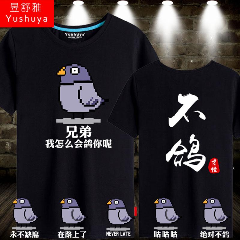Мужские футболки Артикул 592065495186