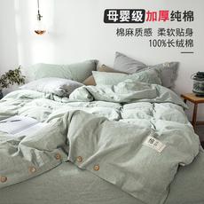 水洗棉麻风纯棉床单被套床上四件套100全棉百分百纯棉北欧风春夏