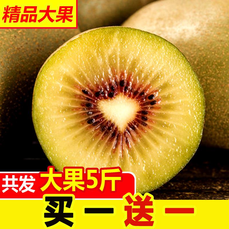 华秧四川蒲江红心猕猴桃当季新鲜奇异水果批发包邮整箱5斤中大果