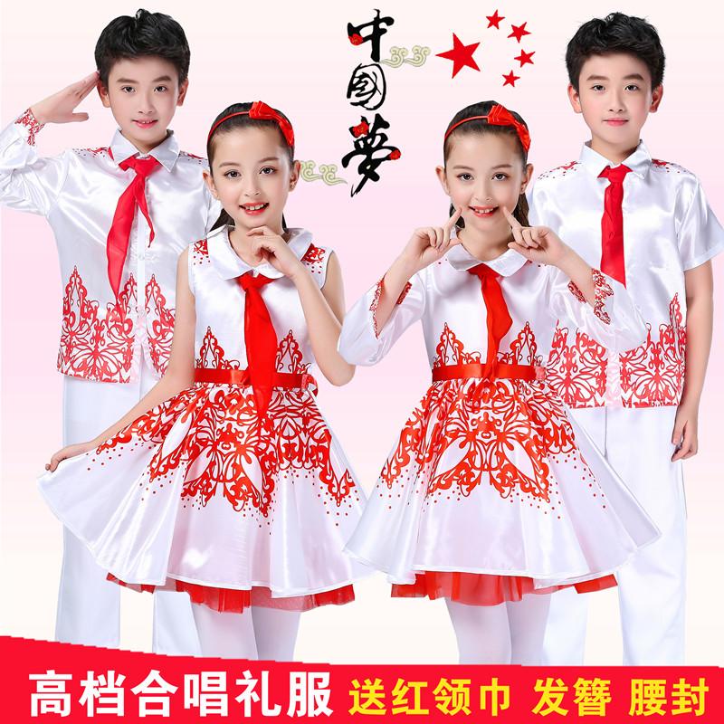 元旦儿童合唱服演出服中小学生大合唱表演服装男女童团体朗诵礼服