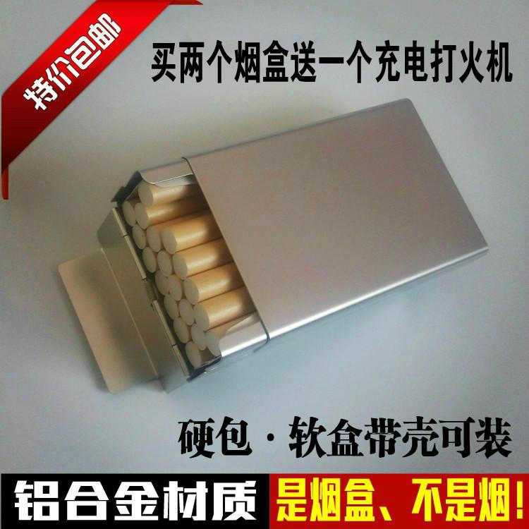 包�]��性男女士超薄便�y�X合金��意滑�w��盒自����w20支�b香菸盒