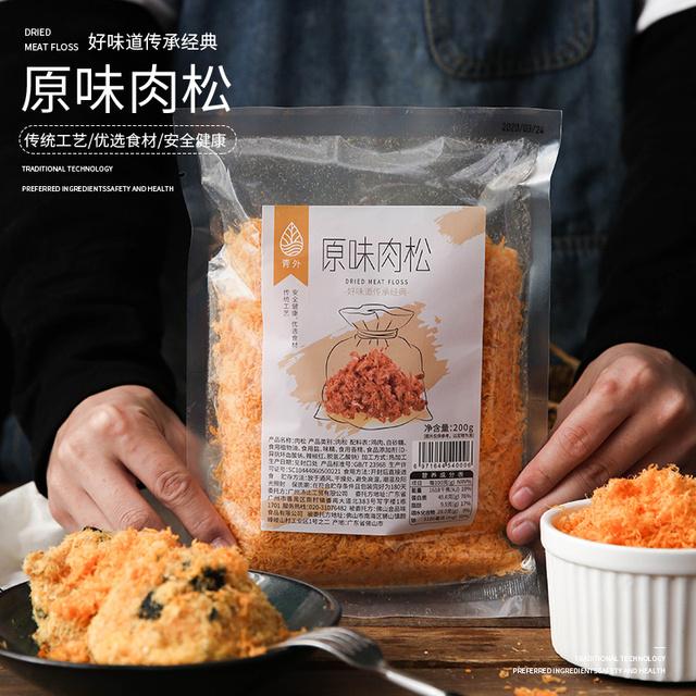 青外鸡肉松200g青团粽子金丝香酥肉松小贝寿司专用家用烘焙材料做