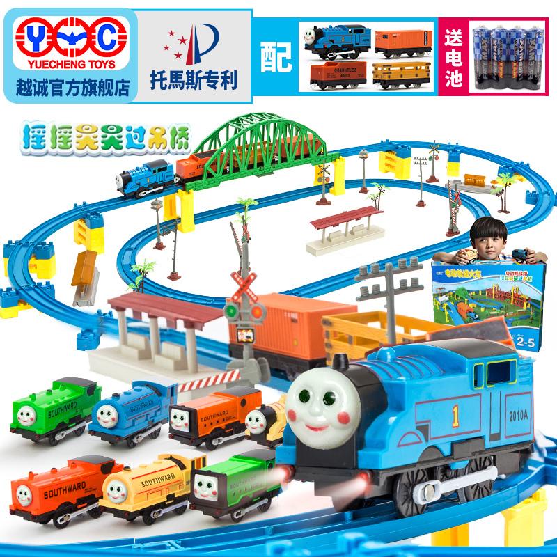 越誠托馬斯小火車套裝軌道電動聲光汽車賽車玩具兒童 3~8歲
