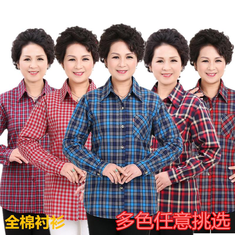 中老年纯棉衬衫女妈妈装全棉格子长袖衬衫春秋宽松大码衬衣加大码