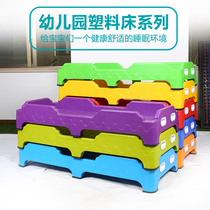 Small Shiyang Kindergarten Special bed childrens plastic bed new all-plastic bed environmental protection crib Baby bed