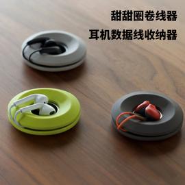 新款多功能磁力手机耳机线数据线绕线器卷线绑线整理器收纳保护盒