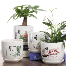 Qian Zi Caimei, Orchid, Bamboo, Chrysanthemum, Chinese Wind Super Large, Simple Green Turtle Plant Ceramic with Tray Preferential Flower Pot