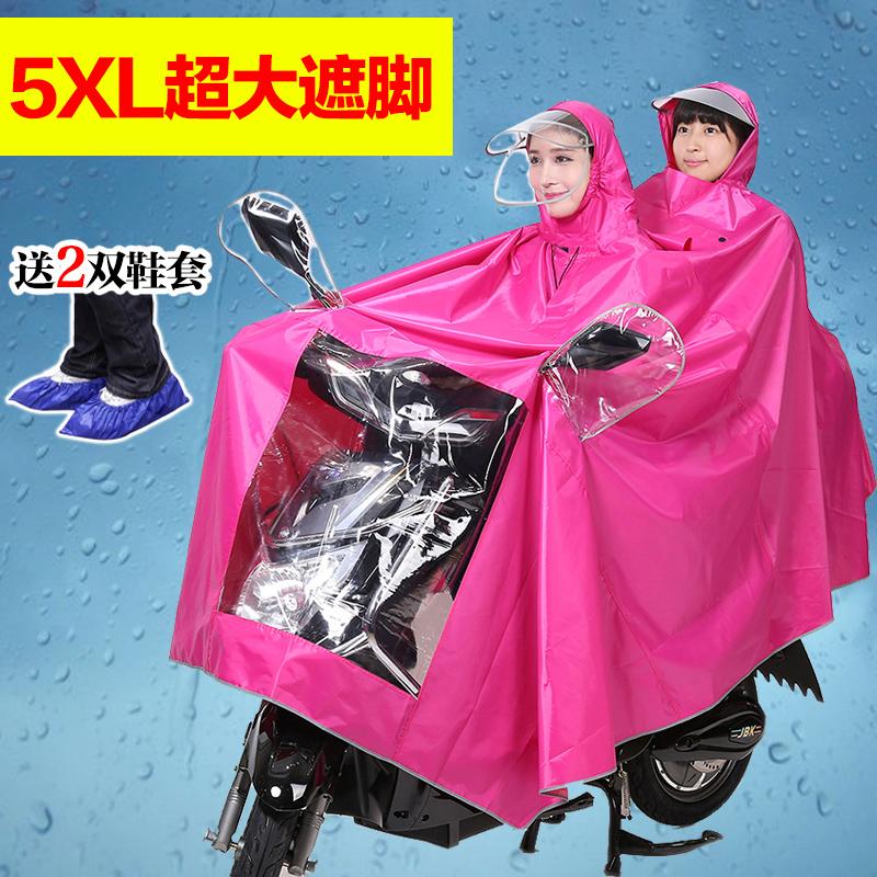 電瓶車電動自車行車雨衣雙人摩托車雨披男女成人加大加厚加寬騎行