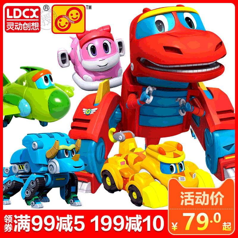 灵动创想儿童帮帮龙发声玩具变形韦斯汤姆探险队棒棒龙机器人恐龙