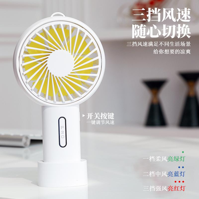 usb风扇可充电迷你夏季大风力便携式随身小型静音手持手拿电风扇办公室桌面台式学生(用5元券)