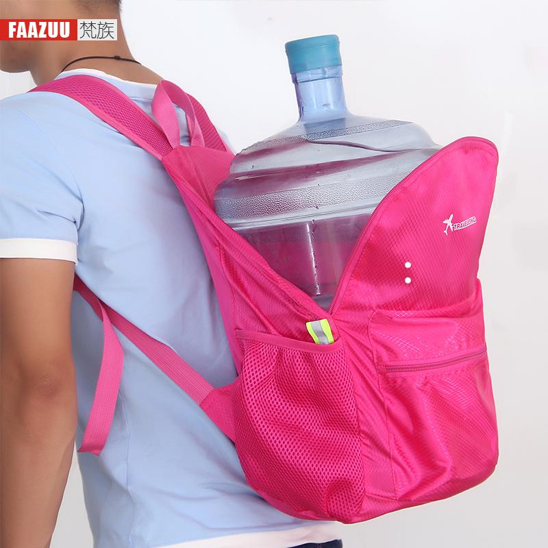 大容量可摺疊旅行雙肩包防水超輕皮膚包旅游戶外輕便登山背包男女