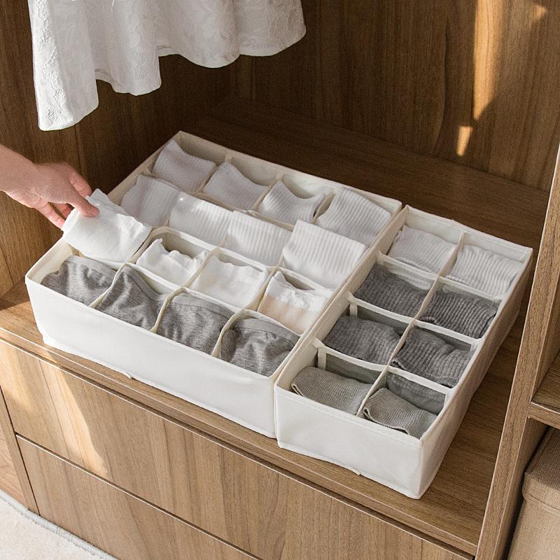 内衣收纳盒布艺盒子家用内裤袜子整理抽屉无盖分格式内衣裤储物盒