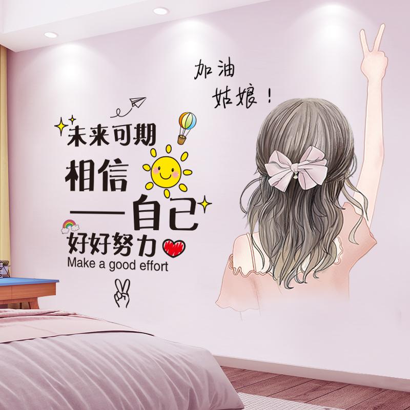 床头墙面装饰品女孩卧室温馨贴画