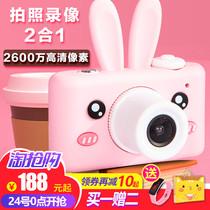 儿童照相机数码可拍照女孩礼物玩具2800万像素迷你2500单反可打印