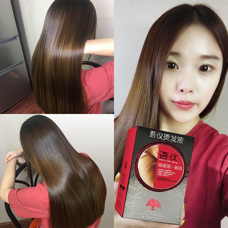 Крем для выпрямления волос Артикул 571505235006