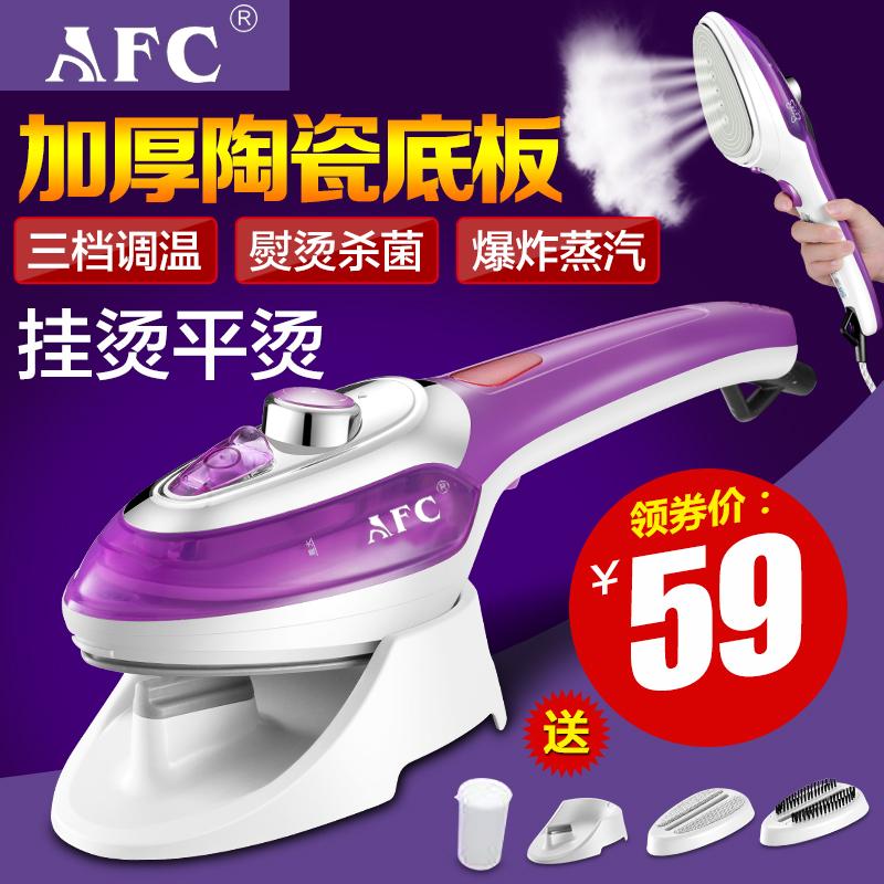 AFC EL-6002蒸汽刷好用吗