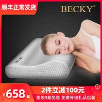 纯棉枕头高回弹酒店枕芯一对护颈单人家用全棉一对装