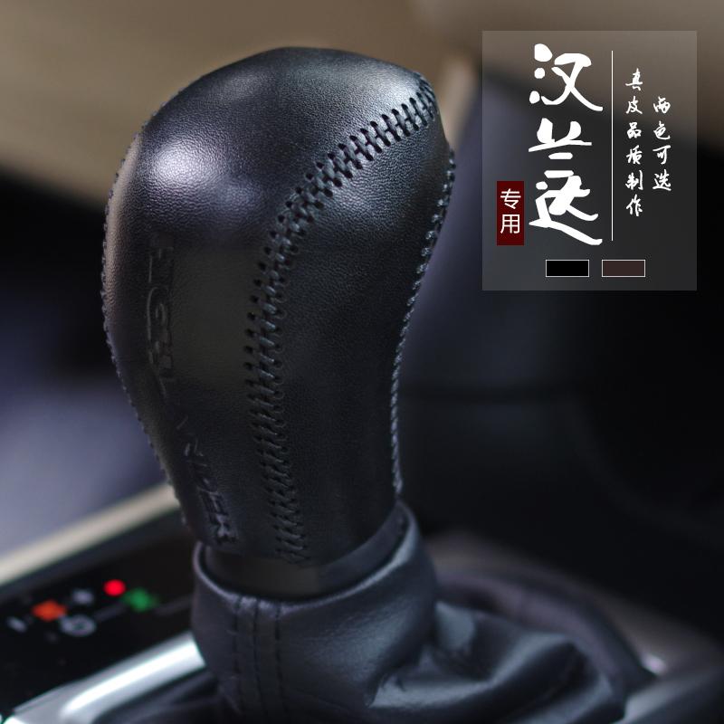 於2015款新漢蘭達排擋套手縫真皮檔把頭套豐田漢蘭達內飾改裝