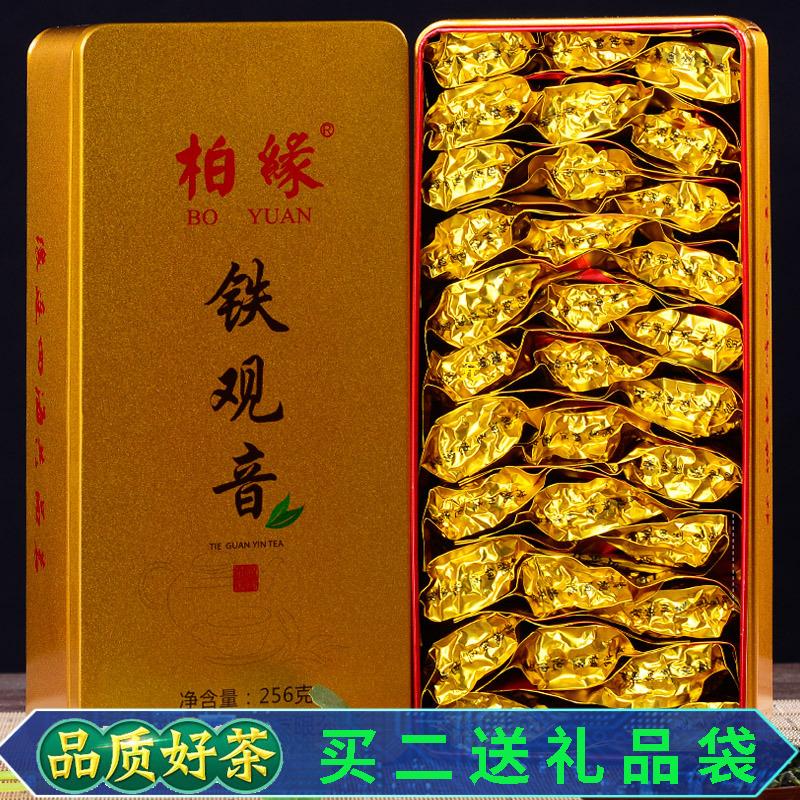 铁观音茶叶  浓香型 铁观音高山乌龙茶新茶 礼盒装