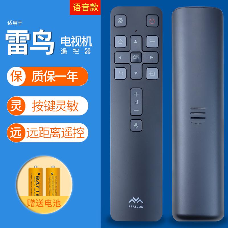 适用于TCL雷鸟FFALCON电视机遥控器语音RC806C LFCI1红外版I55-UI