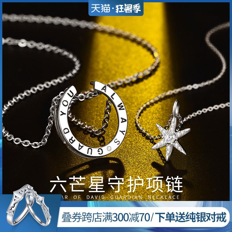 純銀情侶項鏈男女士鎖骨鏈一對飾品頸鏈銀飾吊墜潮鑲施華洛世奇鋯