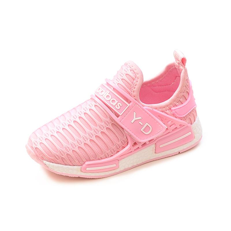2016春秋 兒童 鞋男童童鞋女童 鞋小童透氣網麵跑步鞋