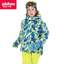 Phibee Phoebe Small Elephant new childrens ski suit boys and girls skiing singles outdoor sports thickening charge clothes