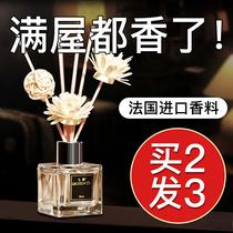 空气清新剂香薰精油家用室内房间熏香持久香水卫生间厕所除臭去味