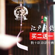 日式和风手工彩绘玻璃风铃挂饰创意家居饰品情人节礼物送同学朋友
