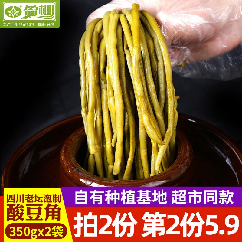四川正宗盈棚泡酸豆角350g*青菜