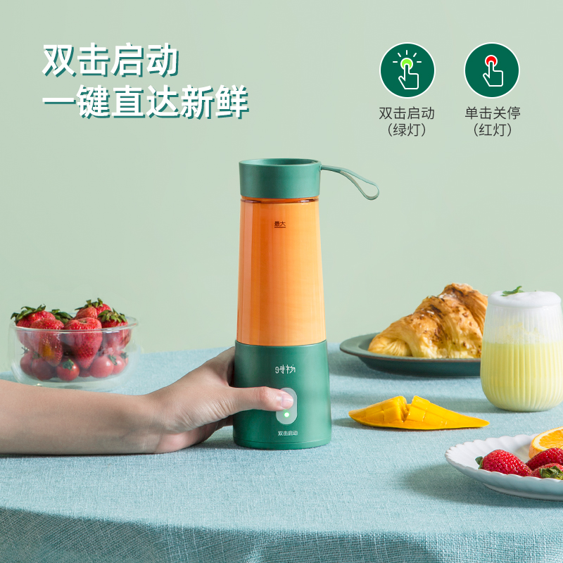 Japanese Shiwu Juicer household portable fruit small student dormitory charging electric mini juice frying machine
