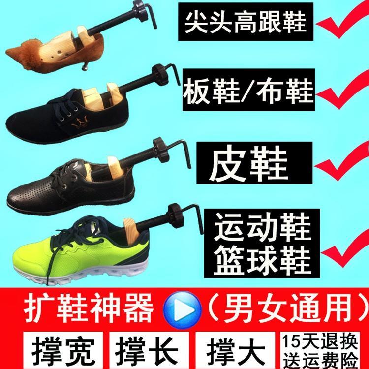 男女款皮鞋