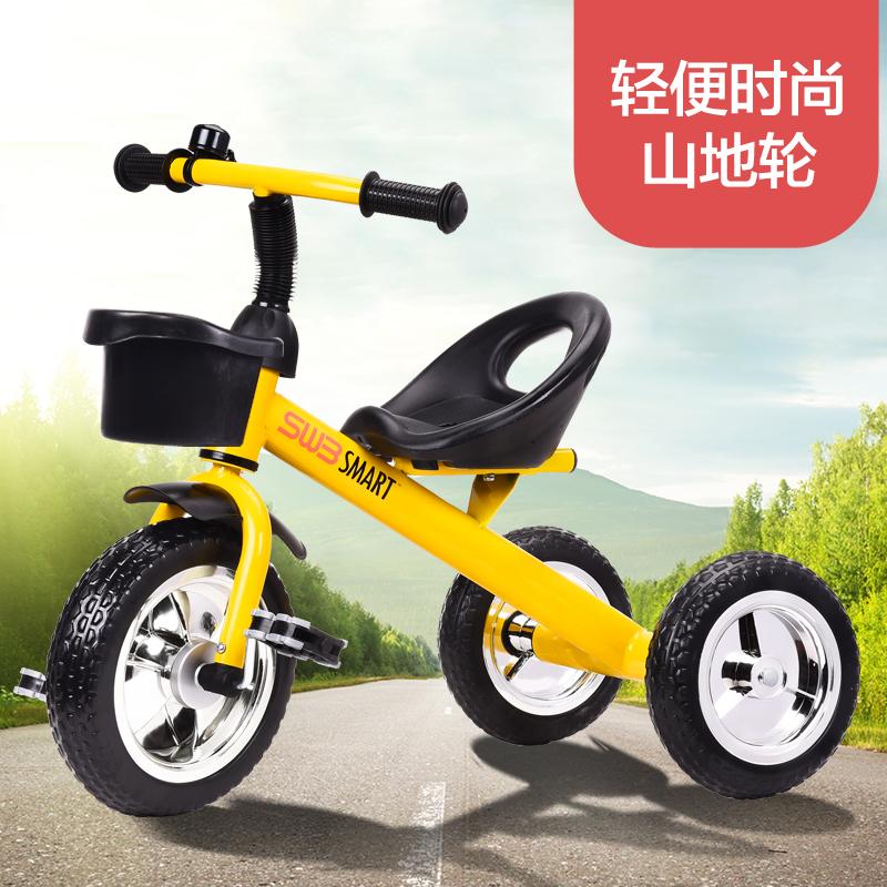 儿童三轮车脚踏车宝宝童车