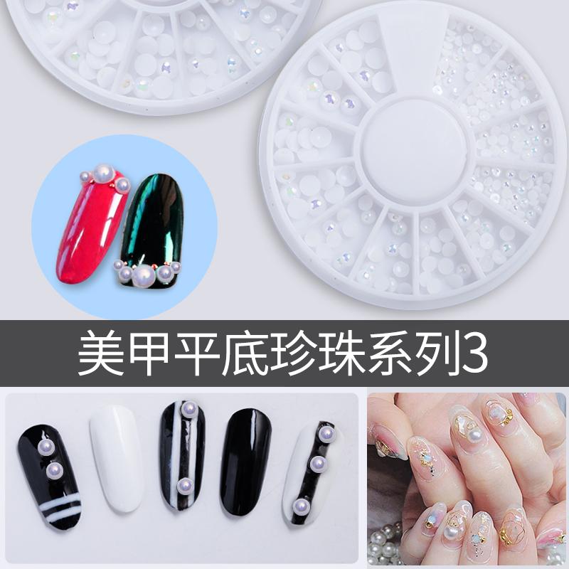 美甲珍珠平底饰品立体日系半圆水钻人鱼贝壳粉小钻指甲装饰品批发