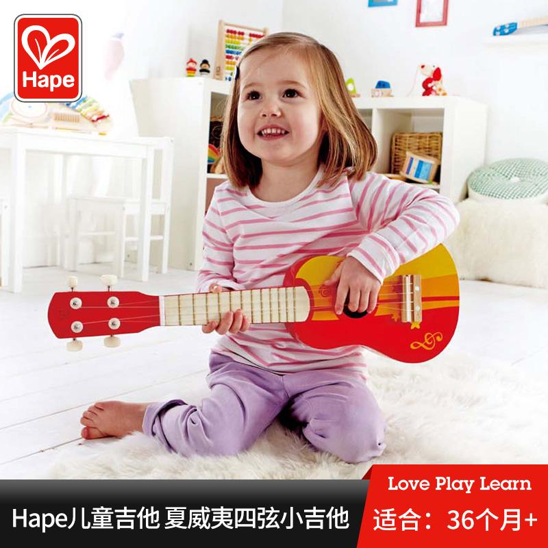 Hape尤克里里夏威夷四弦小吉它初学者可弹奏木质乐器儿童吉他玩具