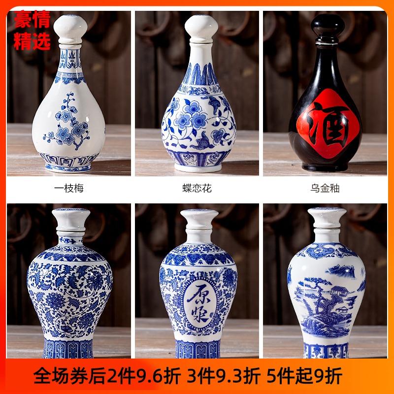 Бутылки Артикул 538551372675