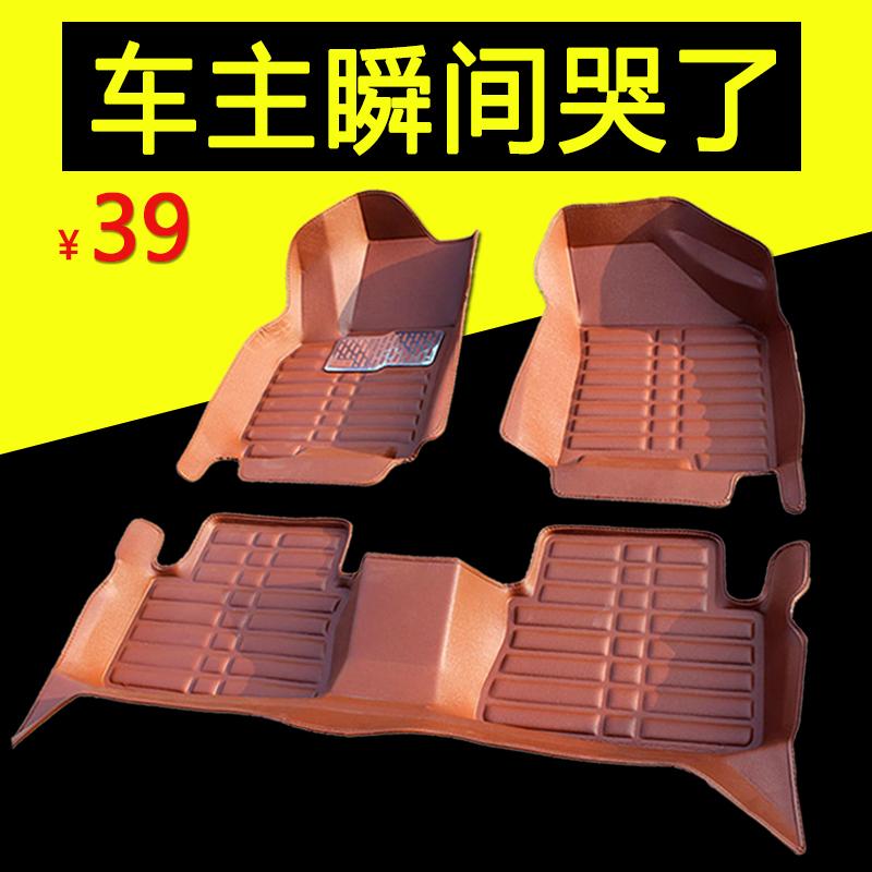 全包围汽车脚垫专用现代朗动名图伊兰特ix25雅绅特瑞纳大悦纳