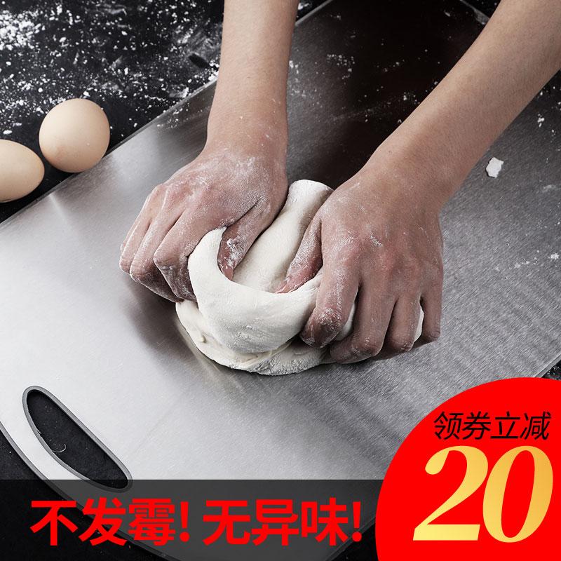 善尚优304不锈钢切菜板防霉砧板案板厨房切水果面板家用擀揉和面