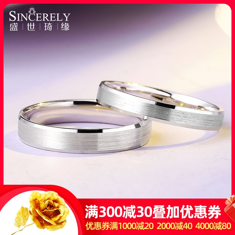 Platinum rings for men and women pt950 platinum ring couples a pair of rings marriage proposal engagement wedding ring simple ring