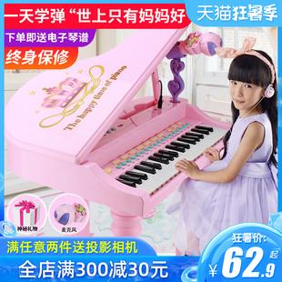 儿童电子琴1-3-6岁女孩初学者入门钢琴宝宝多功能可弹奏音乐玩具品牌