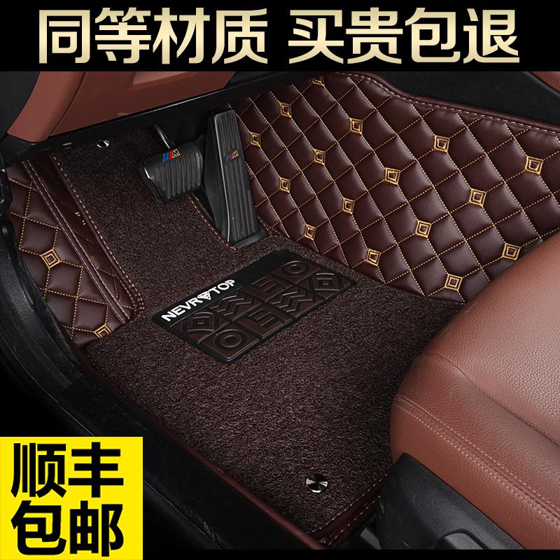 全包圍汽車腳墊 奔馳GLC260E300L寶馬5係320li525li奧迪Q5A6L