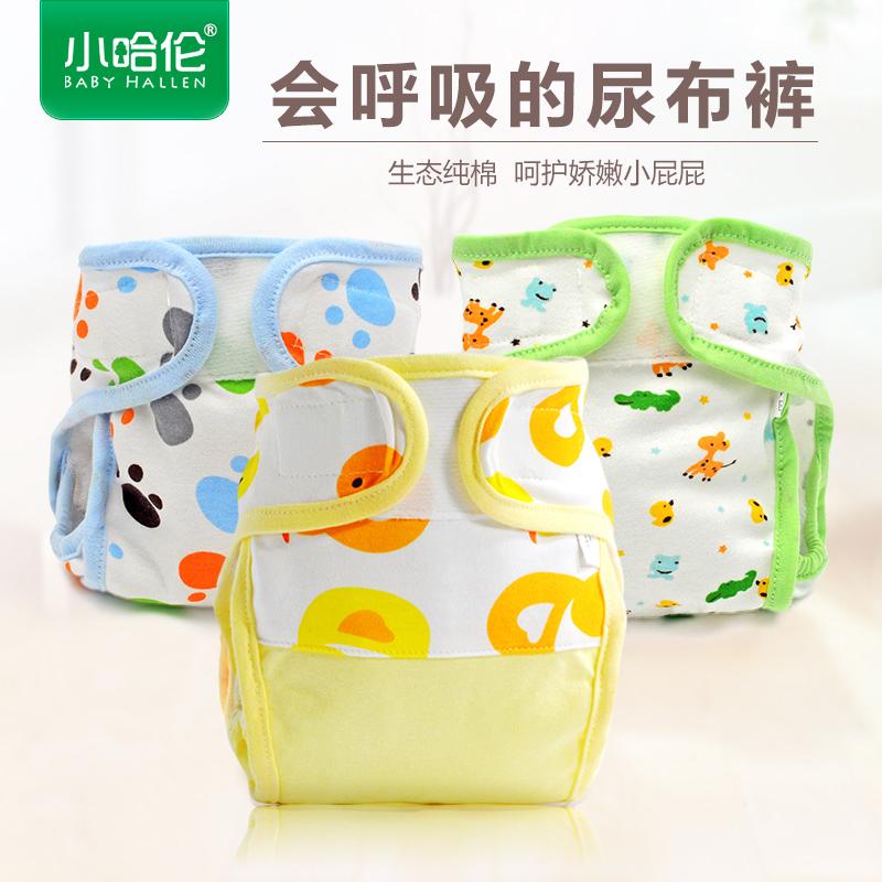 Ребенок подгузники брюки хлопок моча наборы карт ребенок подгузники карман герметичный воздухопроницаемый стирающийся ткань подгузник новорожденных писсуар брюки