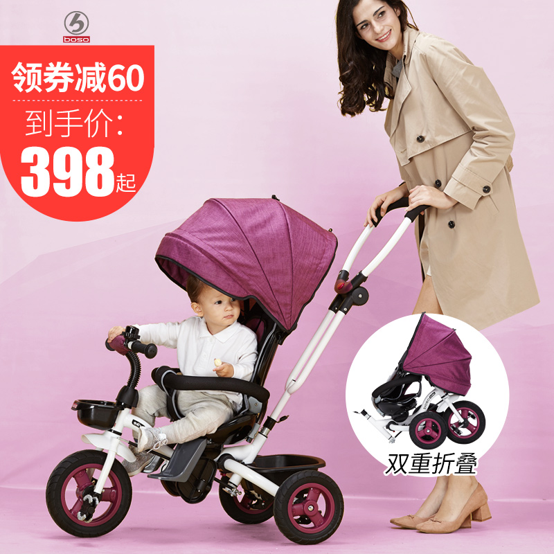 Детские коляски Артикул 531196181516