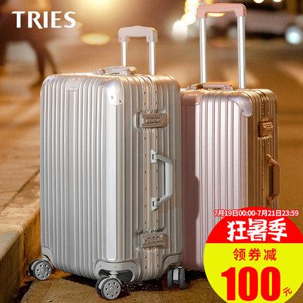才子行李箱铝框拉杆箱女男密码24寸旅行箱万向轮登机箱20寸皮箱子