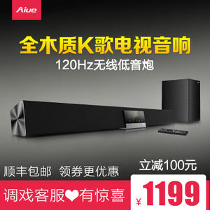 Aiue K-200回音壁5.1家庭影院无线低音炮客厅液晶电视机K歌音响箱