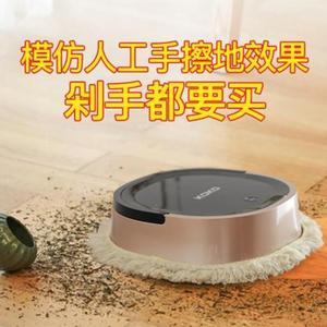koko卡卡智能扫地机器家用全自动擦地拖地机器人一体机洗