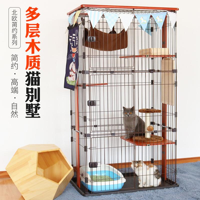 猫笼子猫别墅实木框三层四层大号小猫咪房子猫舍豪华猫窝双层家用