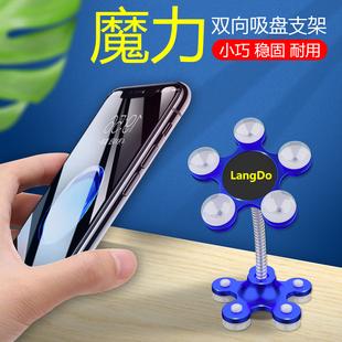 苹果x魔力吸盘式 手机支架iphone8plus华为p20双面硅胶pro懒人桌面360度旋转荣耀v10通用家居多功能创意支撑xr
