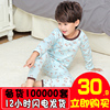 Children thermal underwear sets plus thick velvet boys and girls Qiuyiqiuku big virgin baby in autumn and winter pajamas